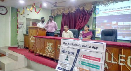 AWARENESS PROGRAMME ON UTILIZATION OF  DIGITAL RESOURCES